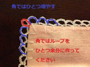 IMG_4724 - Copy
