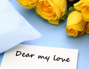 英語のメッセージを恋人に伝えたい!グッとくる言葉と書き方 ...