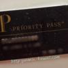 ホノルル空港のラウンジ、カードやプライオリティパスで利用できる所